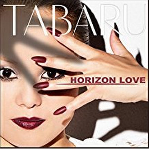Tabaru2